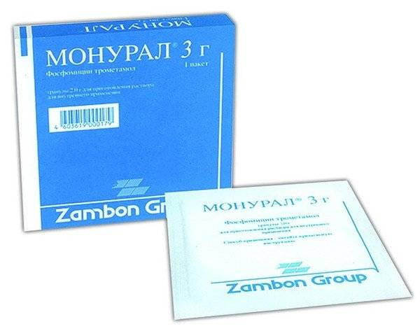 Монурал® (monural®)