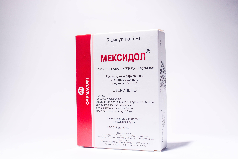 Показания и инструкция по применению таблеток и раствора для инъекций «мексидол-вет» в лечении кошек