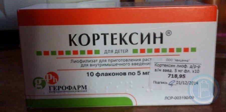 Кортексин: инструкция по применению длядетей и взрослых, аналоги