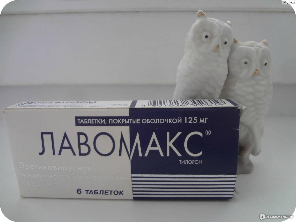 Противовирусные препараты для животных - вет-препараты