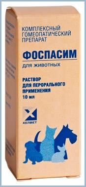 Фоспасим для кошек: описание препарата его инструкция по применению и отзывы