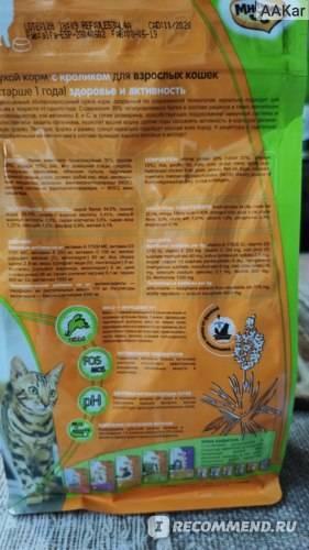 Деликатес мнямс: описание, состав, отзывы ветеринаров и покупателей