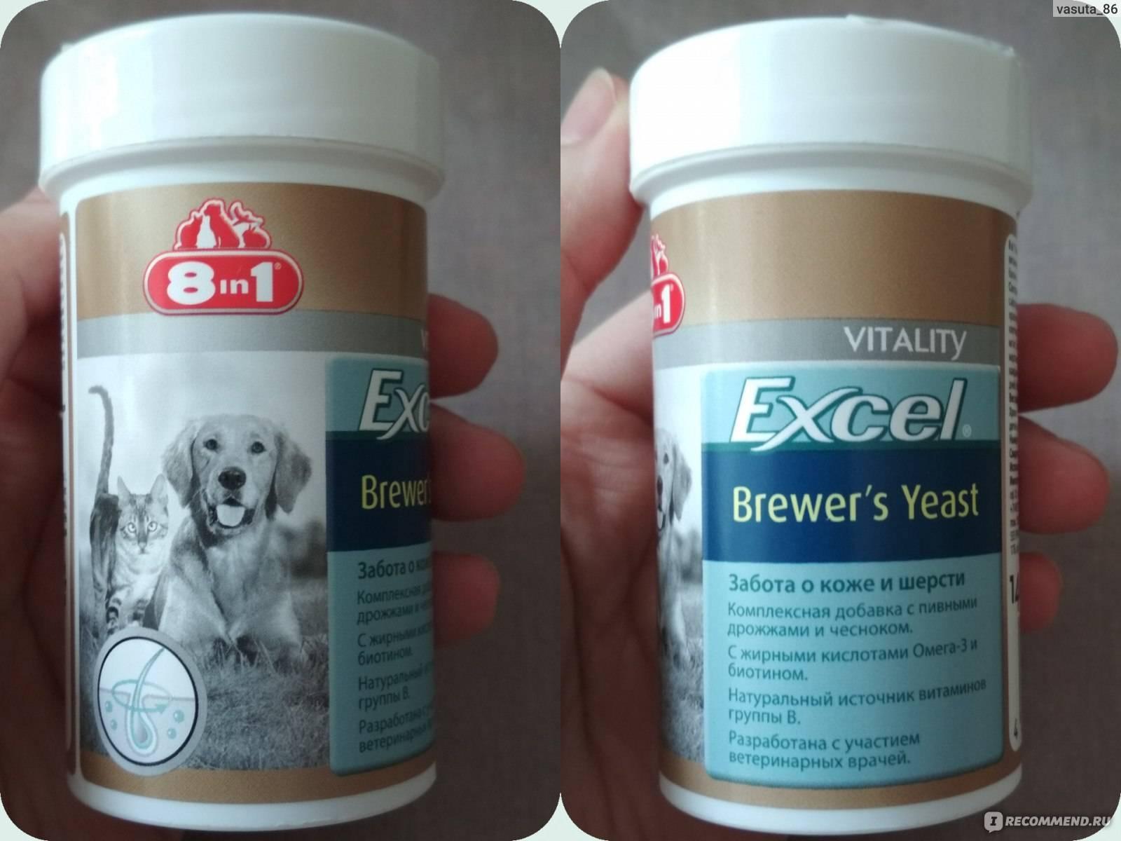 Витамины для британских кошек 8 в 1