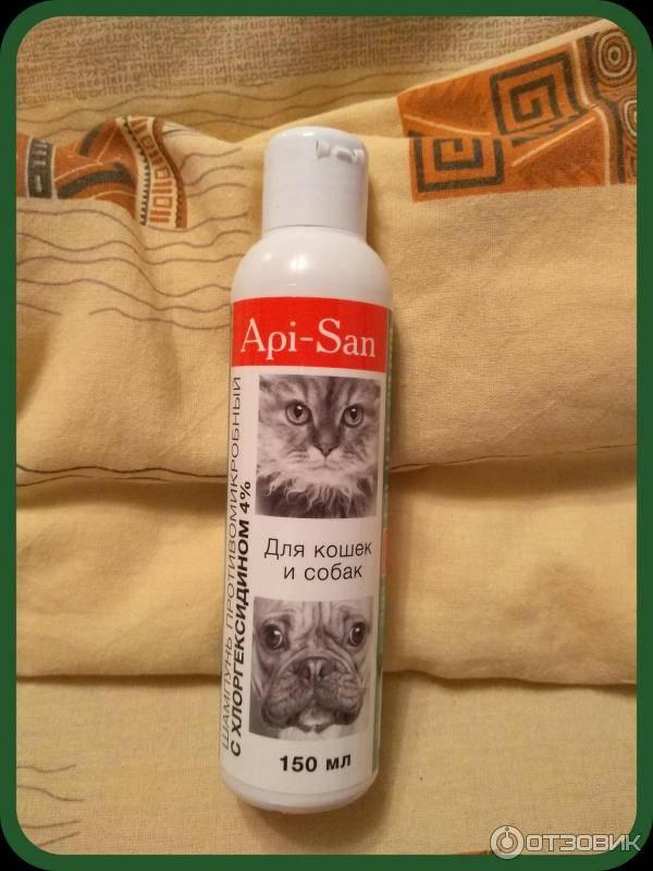 Глобал-вет шампунь с хлоргексидином 4% для кошек и собак