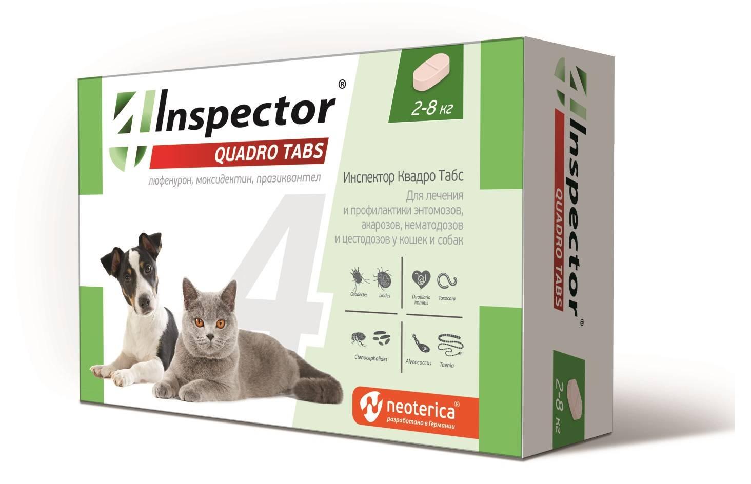 """Капли для кошек """"Инспектор Тотал К"""" от блох, клещей и глистов, инструкция по применению"""