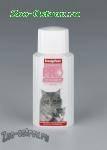 Выбираем шампунь для кошек и котов: топ-10 лучших средств, плюсы, минусы и стоимость +отзывы