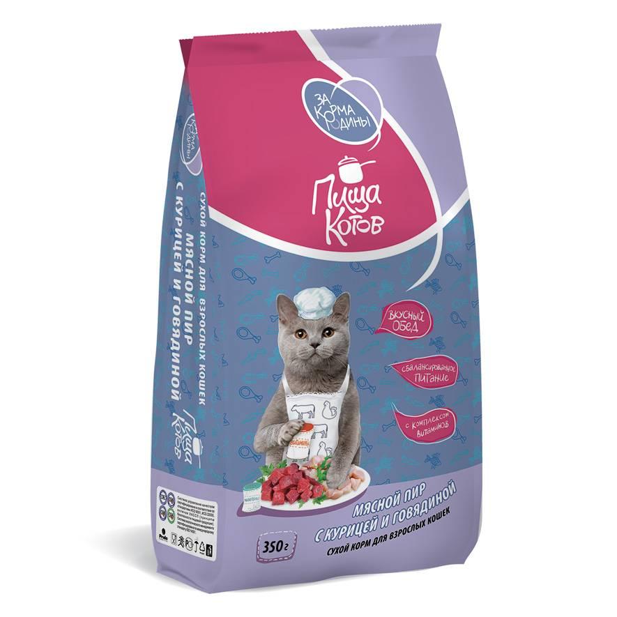Подробное описание корма orijen для кошек: из чего состоит и как давать