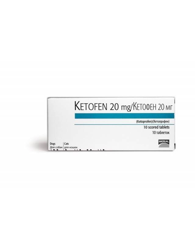 Кетопрофен – инструкция по применению, дозировка, действующее вещество, противопоказания и отзывы