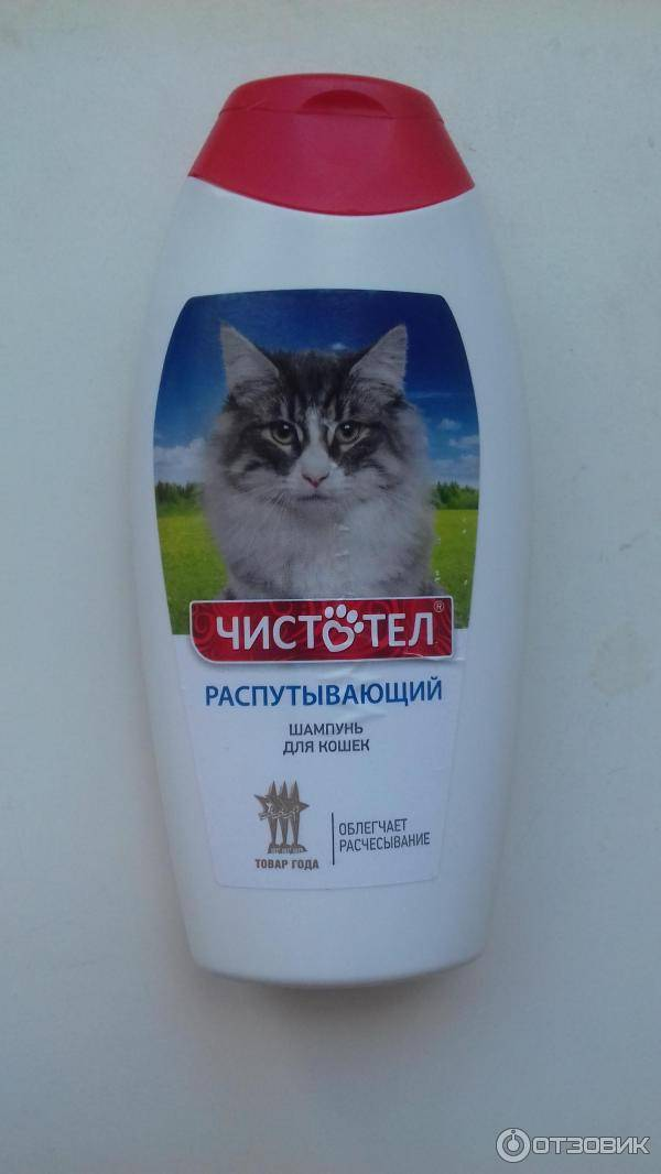 Капли чистотел для щенков и котят инструкция