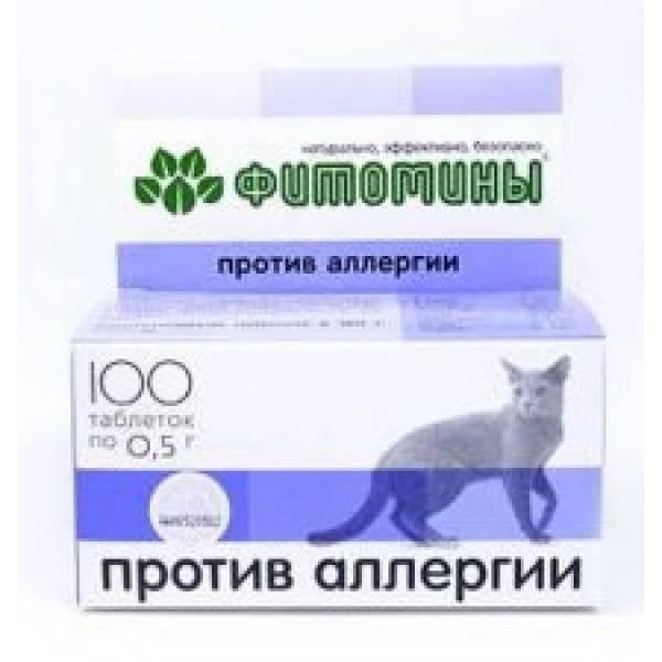 Аллергия у кота чем лечить лекарства - муркин дом