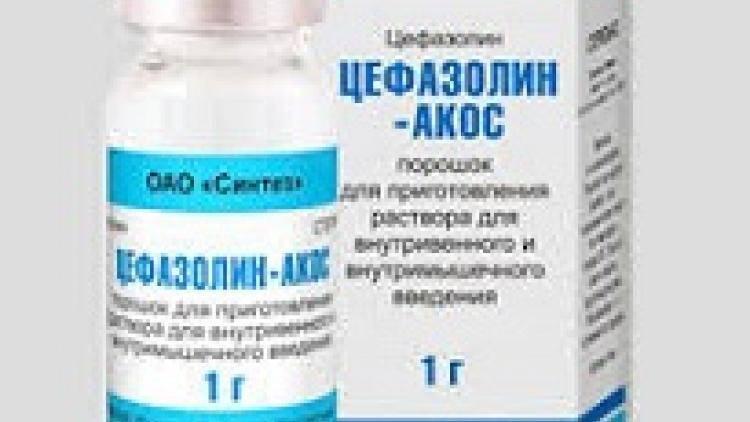 Антибиотик цефазолин: порошок для уколов и капельниц, показания, аналоги, цены