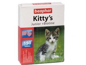 Сухой корм для мейн-кунов супер-премиум-класса - рейтинг лучших продуктов для кошек крупной породы