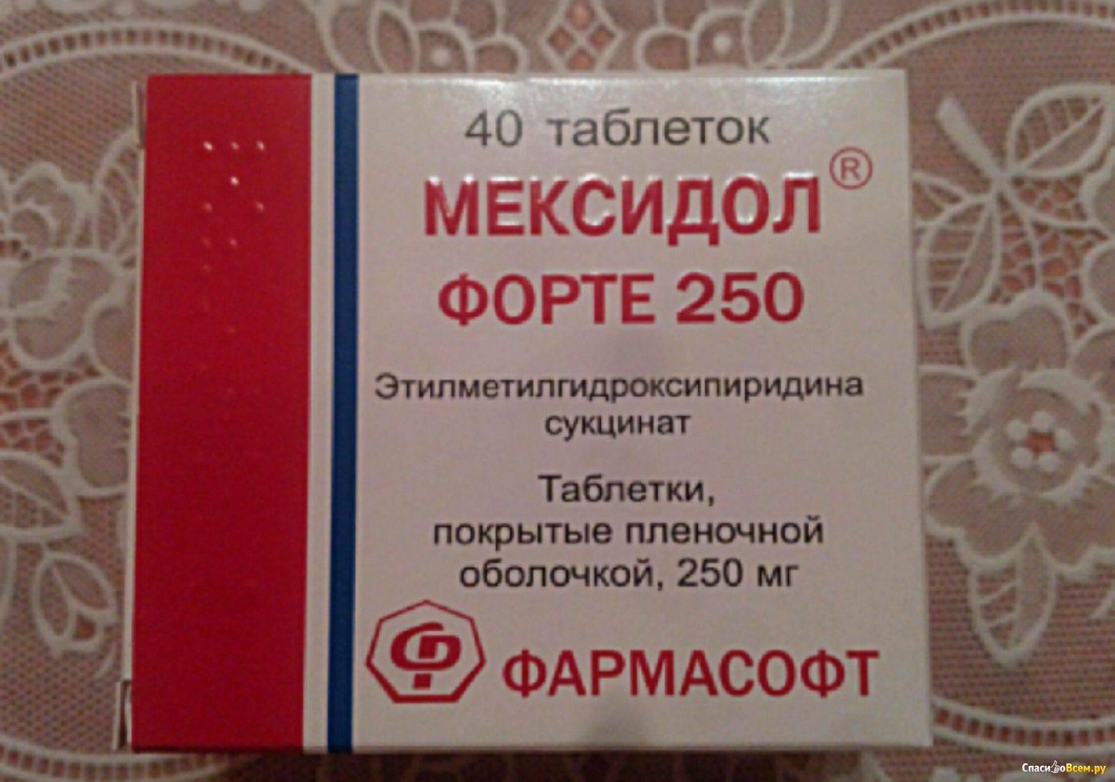 «мексидол-вет» (раствор для инъекций, таблетки): описание, показания, инструкция по применению