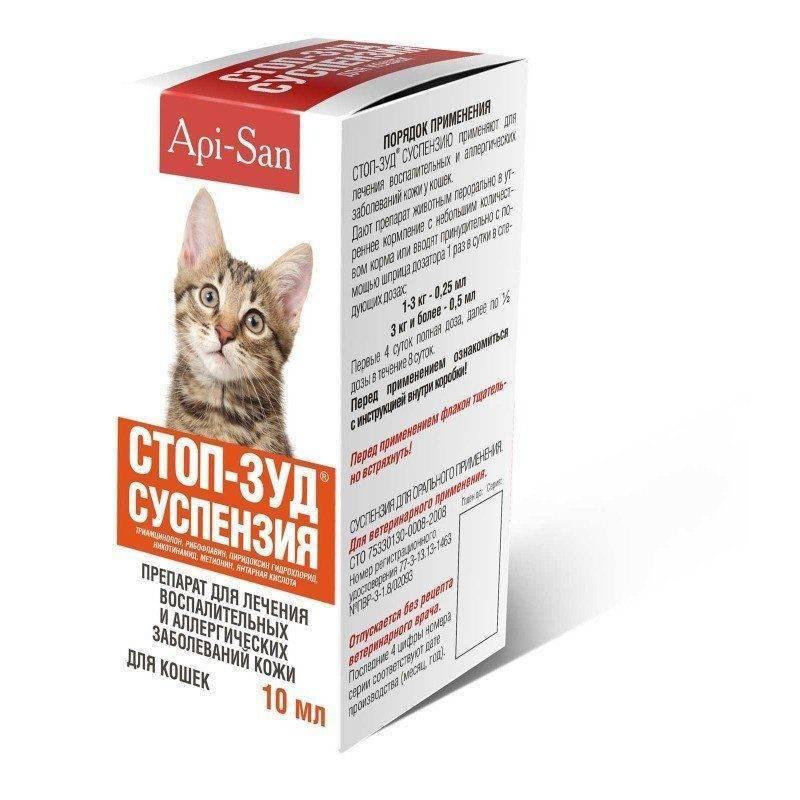 Стоп-зуд для домашних животных - от чего помогает и как использовать
