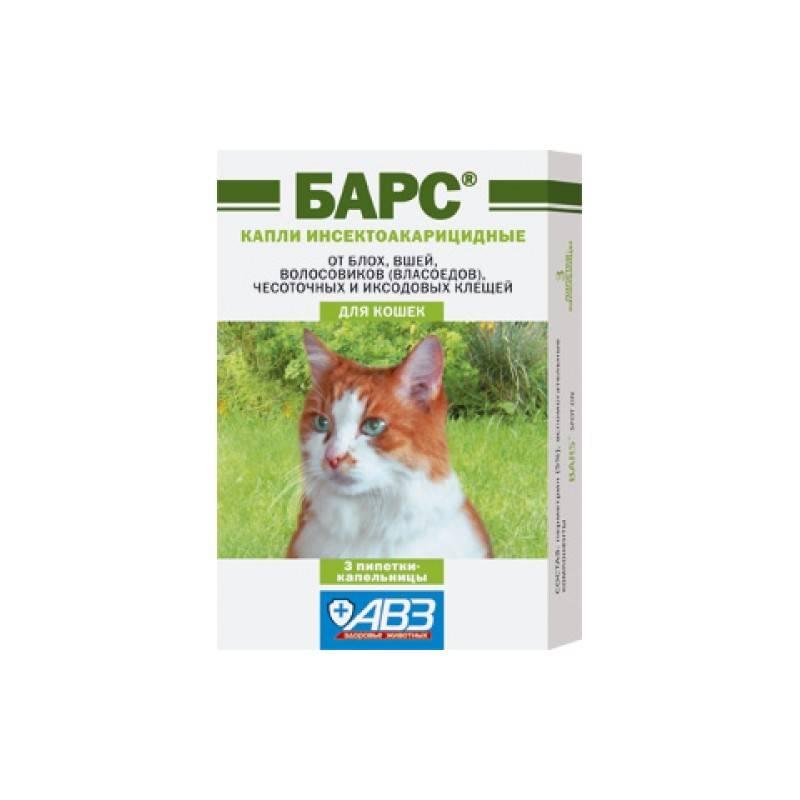 Капли барс от клещей и блох для собак и кошек: инструкция по применению, отзывы, противопоказания