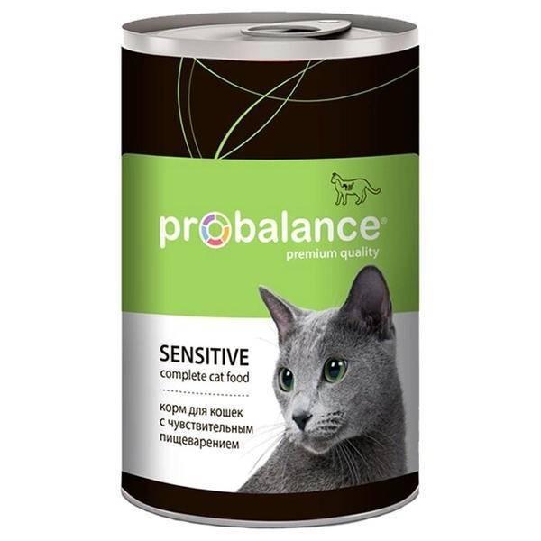 Корма для кошек с чувствительным пищеварением