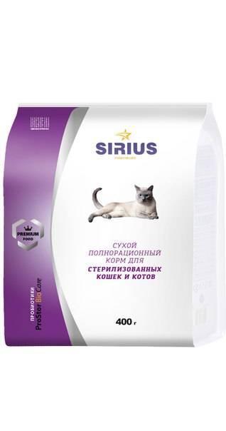 Обзор кормов для стерилизованных кошек