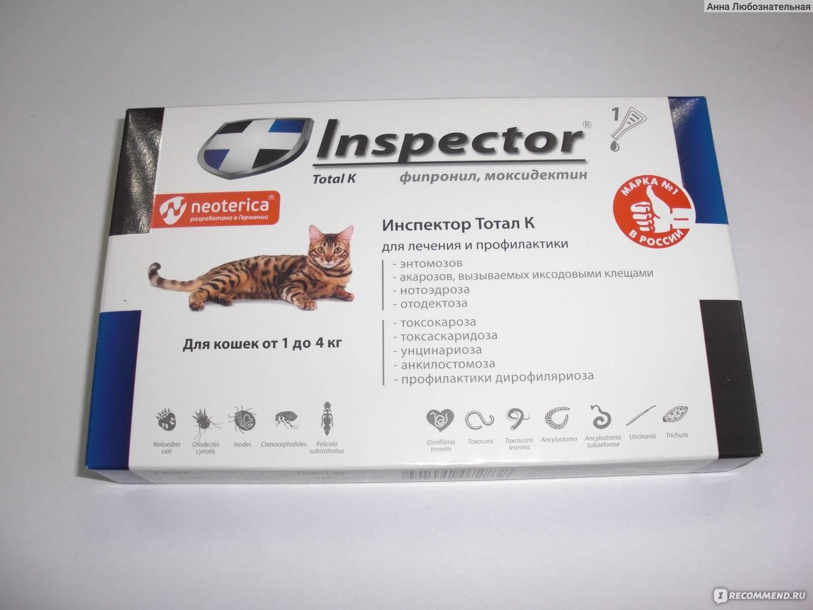 Инспектор тотал к / inspector total c (капли) для кошек и собак | отзывы о применении препаратов для животных от ветеринаров и заводчиков