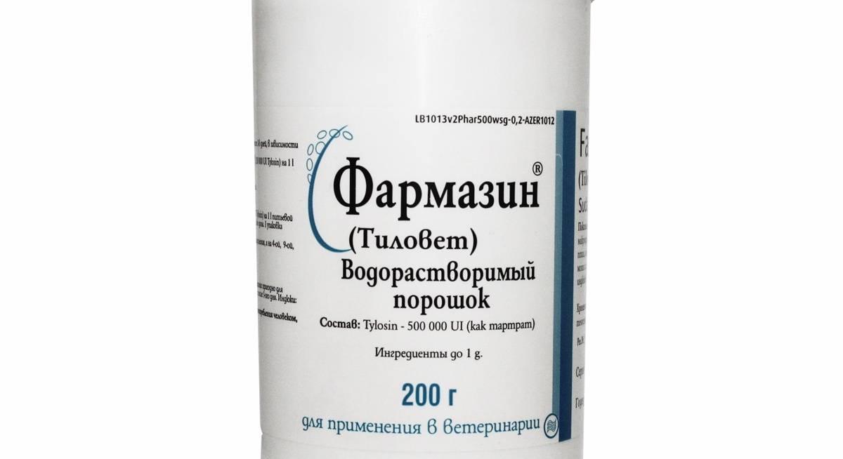 Что такое фармазин: инструкция по применению препарата для животных или птиц, его дозировка в ветеринарии и отзывы об уколах