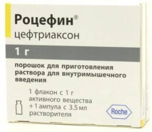 «лидокаин» в ампулах: инструкция по применению, состав, аналоги, показания, отзывы - druggist.ru