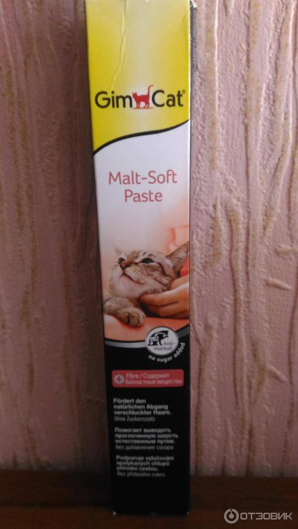 Мальт-паста для вывода шерсти у кошек