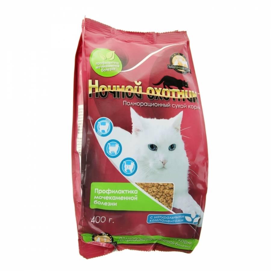 Корм для кошек при мочекаменной болезни: значение диеты, рейтинг лучших марок, натуральная пища