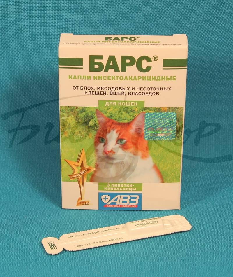 Капли барс для кошек: инструкция по применению, отзывы