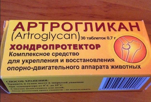 Артрогликан для собак инструкция по применению, цена, отзывы ветврачей, аналоги, где купить 300 таблеток