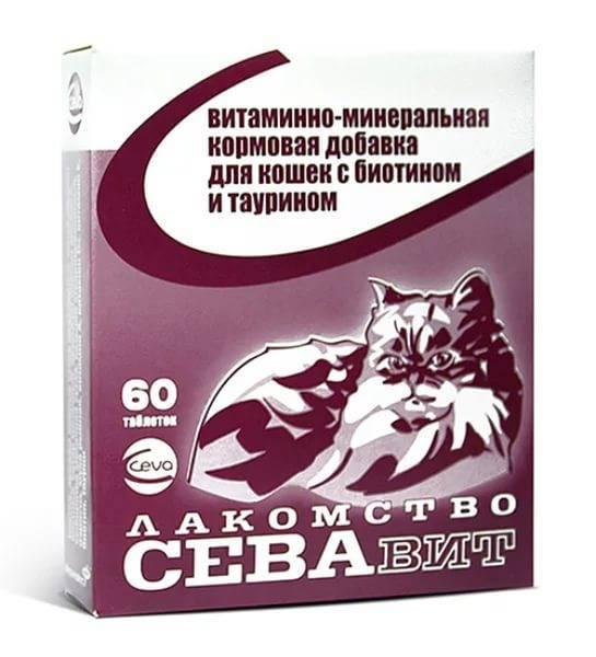 Таурин для кошек – дефицит, лечение, корма
