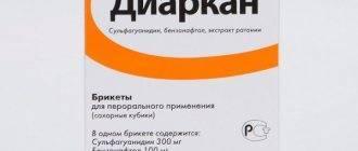 Тилозин 50, 200 для кошек: инструкция по применению антибиотика в ветеринарии, дозировка, отзывы и аналоги