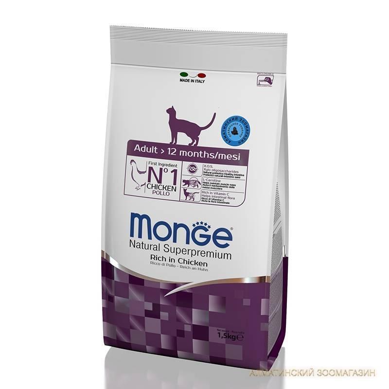 Корм монж (monge) для кошек