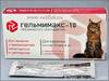 Обзор препарата гельминтал для кошек: капли, таблетки, сироп. гельминтал для кошек: показания к применению, инструкция