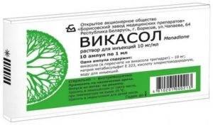 Викасол: инструкция по применению, цена, отзывы при месячных. показания к применению и аналоги - medside.ru