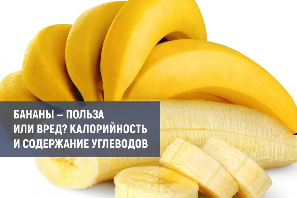 Можно ли кормить кроликов бананами или банановой кожурой?