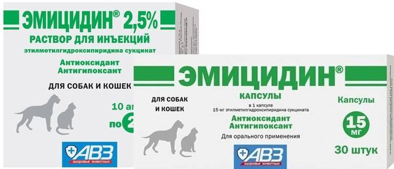 Эмицидин для собак инструкция по применению