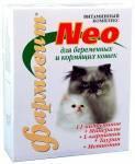 Чем нужно кормить беременную кошку?