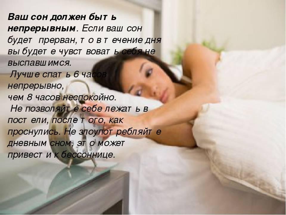 Сонник увидеть сне свою кошку. к чему снится увидеть сне свою кошку видеть во сне - сонник дома солнца