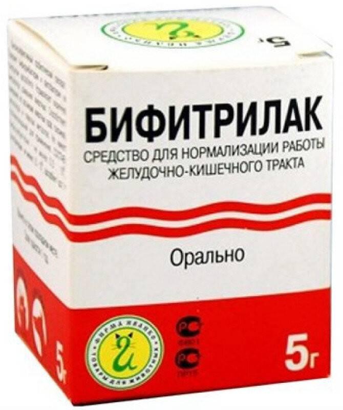 Бифитрилак для собак - кишечник под защитой