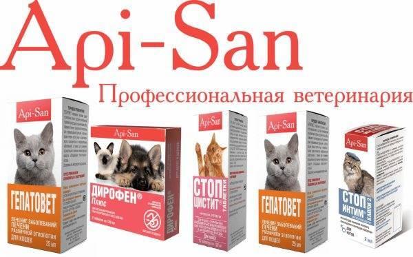 «стоп-зуд» (суспензия) для кошек и собак: дозировка, инструкция по применению