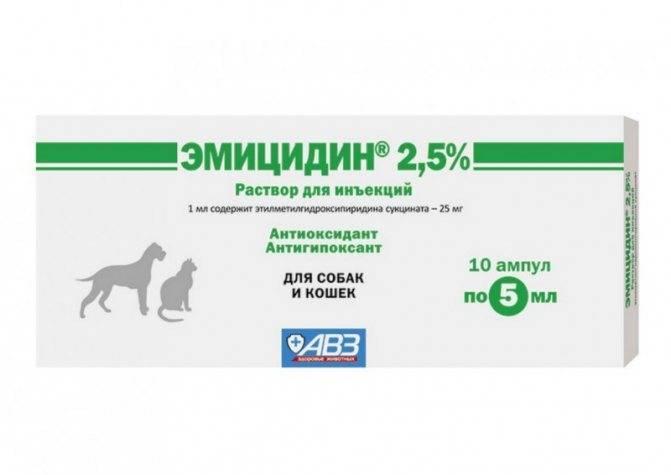 Препарат эмицидин для собак: инструкция по применению, стоимость, отзывы
