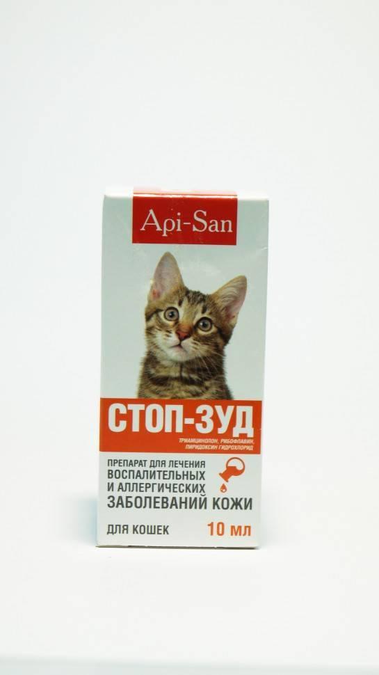 Стоп-зуд для кошек: инструкция по применению, отзывы
