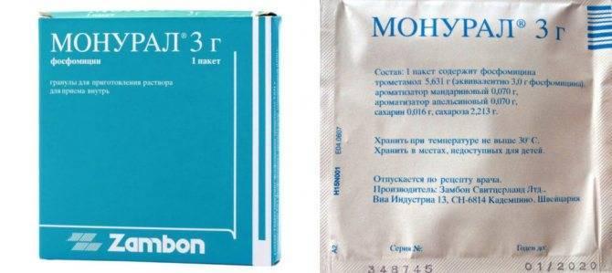 Порошок «монурал» при цистите: инструкция по применению, отзывы