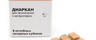 Препарат для кошек веракол: инструкция по применению, таблетки, уколы