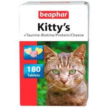 Витамины для кошек и котов: виды и список лучших