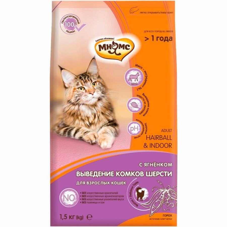 Кошка не может отрыгнуть шерсть: что делать? | zdavnews.ru