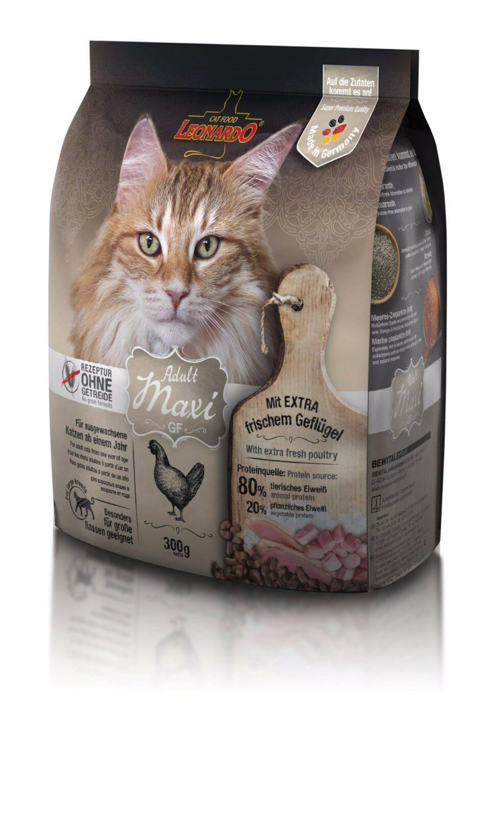 Состав сухого корма для кошек: разбор списка ингредиентов