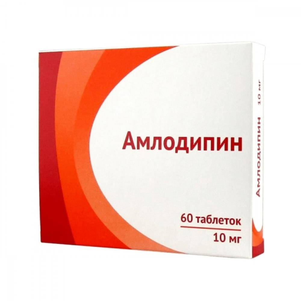 Амлодипин-крка