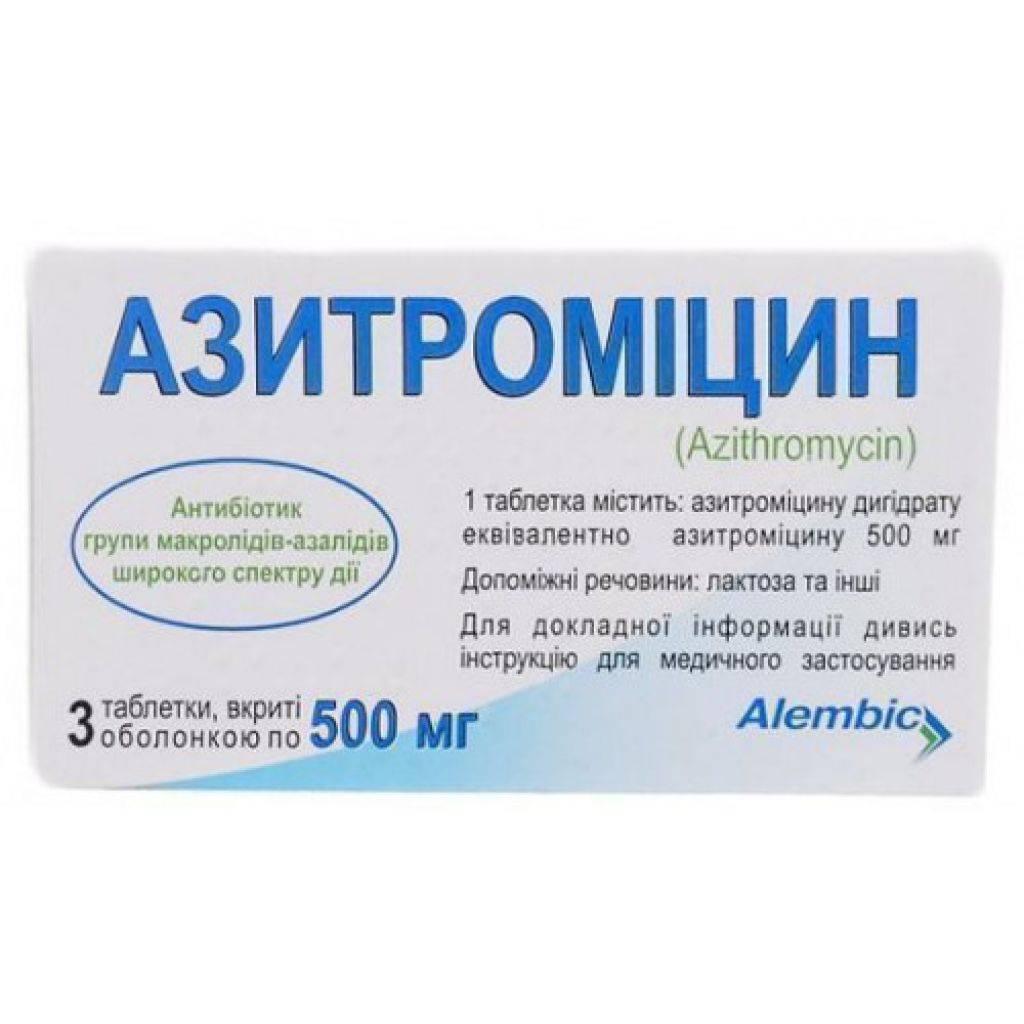 Как давать Азитромицин кошке?