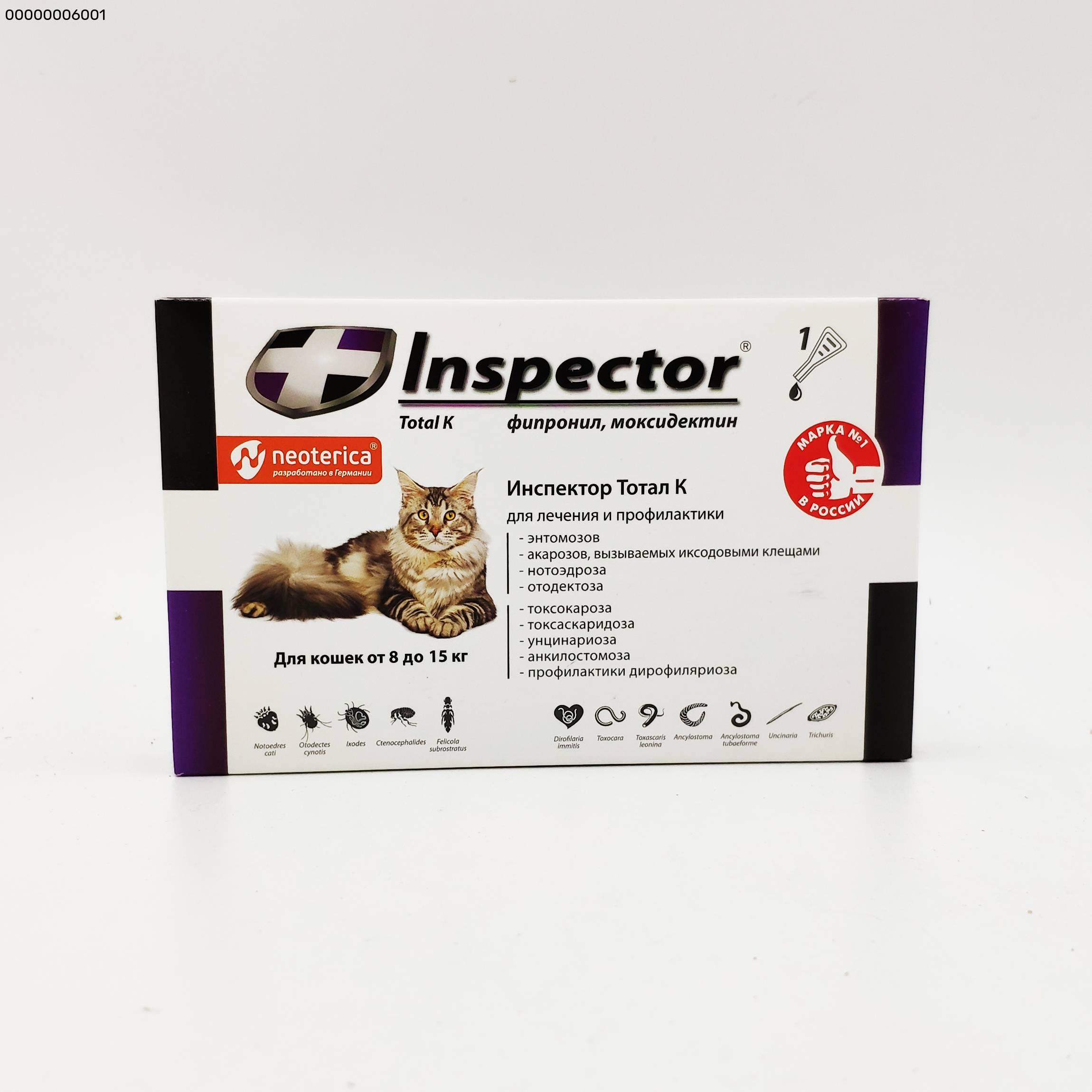 Капли на холку для кошек от глистов и других паразитов: обзор глистогонных препаратов