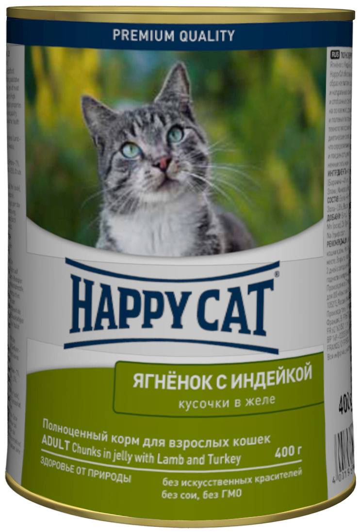 Happy cat для кошек: состав корма, обзор линейки